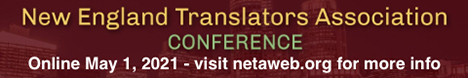 NETA 25th Annual Conferencehttp://www.netaweb.org/2021-Conference