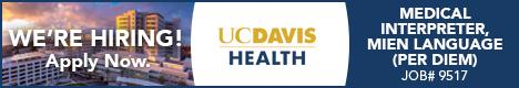 UC Davis Medical Interpreter