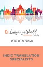 eLanguageWorld