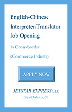 Jetstar Express Interpreter Translator Job Opening