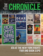 The ATA Chronicle