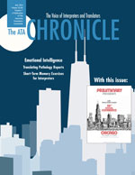 The ATA Chronicle July 2014