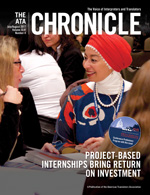 The ATA Chronicle July/August 2017