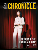 The ATA Chronicle September/October 2017