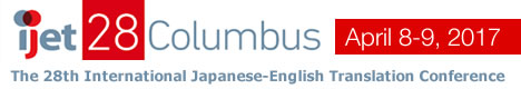 2828th International Japanese-English Translation Conference