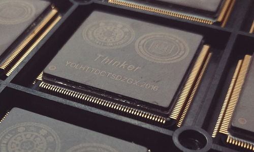 The thinker computer chip