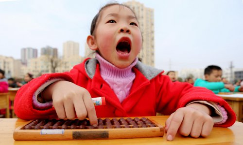 Chinese pupils at abacus contest