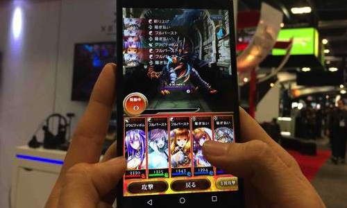 A game on a mobile phone