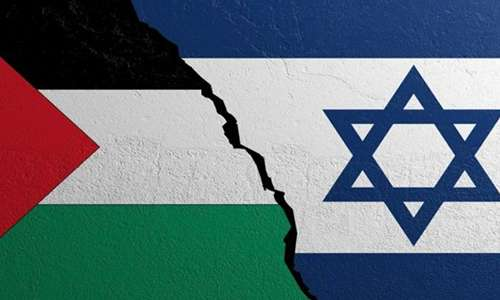 The Palestinian and Israeli flags.