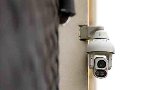 A surveillance camera.