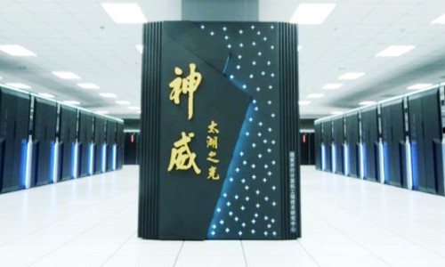 Sunway TaihuLight supercomputer