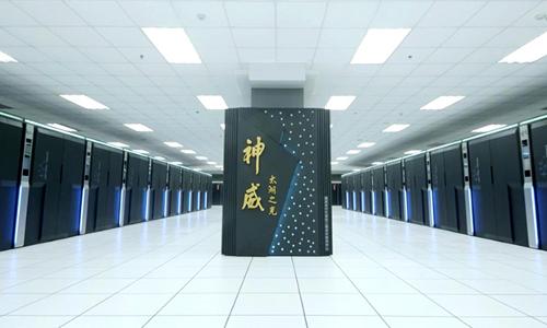 China supercomputer