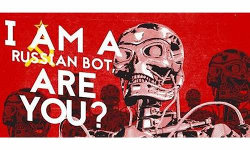 A Russian Bot