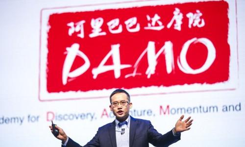 Alibaba CTO Jeff Zhang