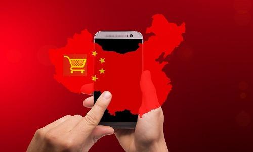 China e-commerce, illustration