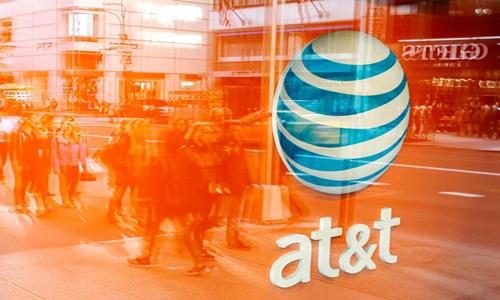 Att logo in store window