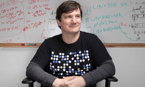 Ryan Williams, professor at MIT