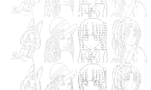 ASCII drawing created by machine learning algorithm